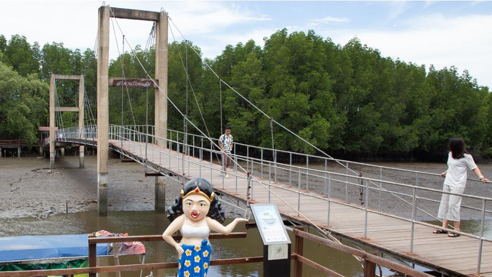 สะพานรักษ์แสม