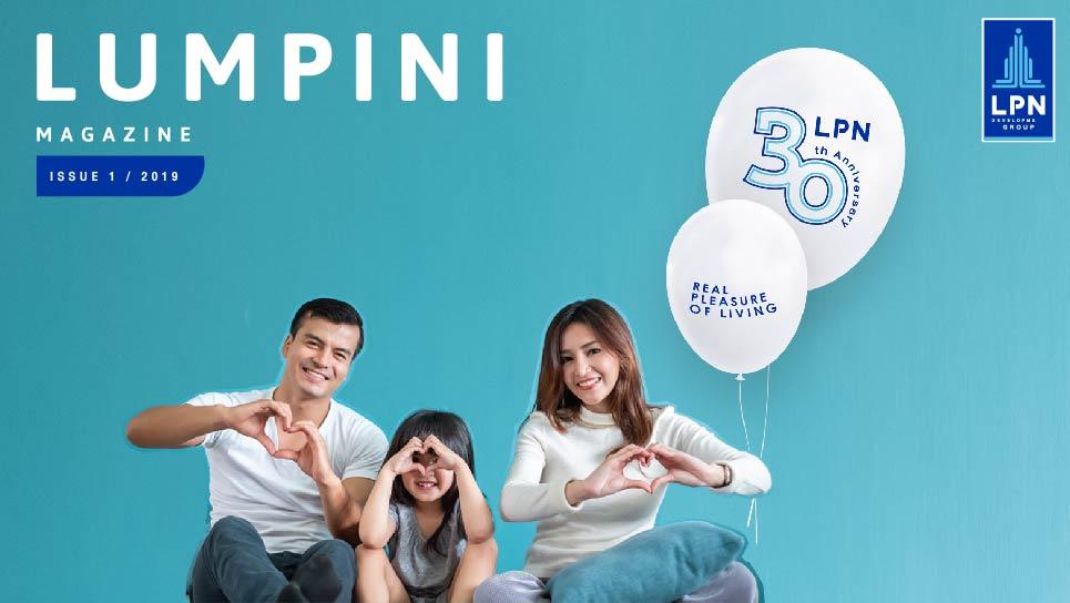 Lumpini Magazine01