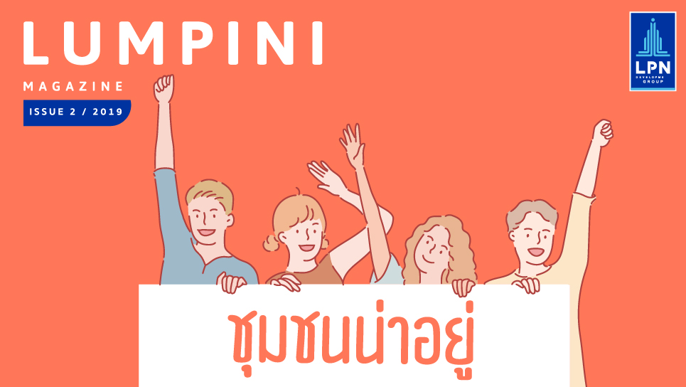 Lumpini Magazine Issue 2