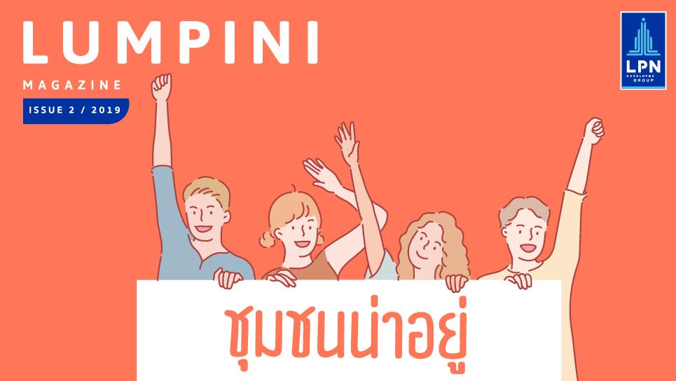 Lumpini Magazine Issue 2