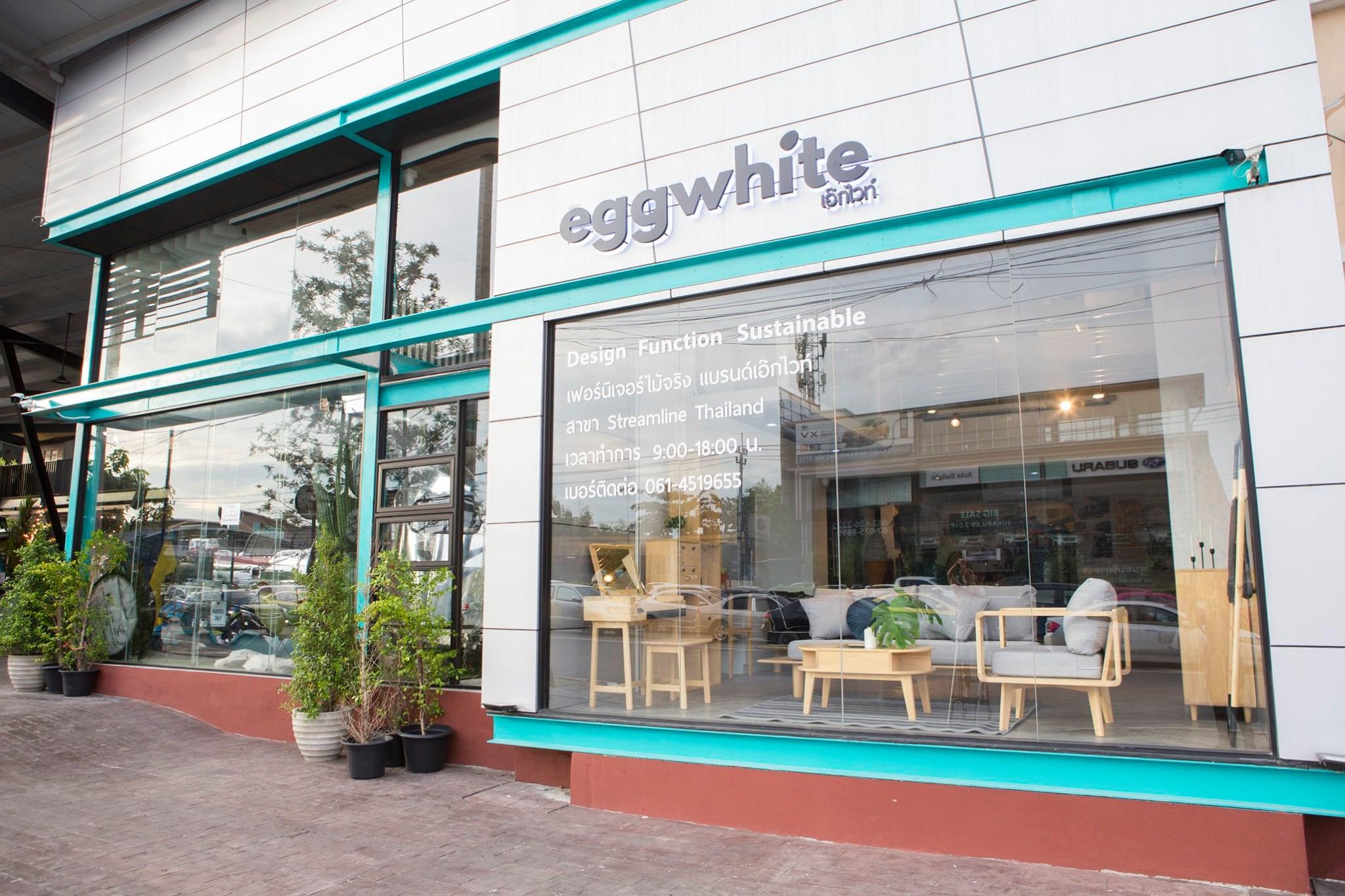 Eggwhite mini showroom